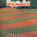Dasht-e-Wafa-by-Ahmad-Nadeem-Qasmi-pdf-free-download.jpg