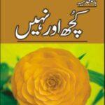 Kuch-or-Nahi-by-Bano-Qudsia-pdf-free-download.jpg