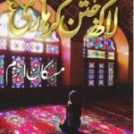 Lakh-jatan-kar-hari-by-muskaam-ahzem-pdf-free-download-478x651