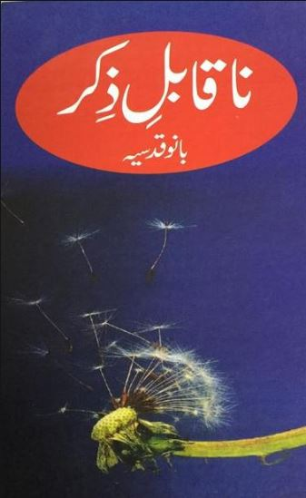 Na Kabal-e-Zikar by Bano Qudsia PDF free download