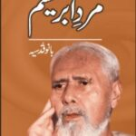 mard-e-abresham-by-bano-qudsia-pdf-free-download.jpg