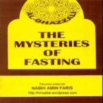 Mysteries-Of-Fasting-by-Hazrat-Imam-Ghazali-pdf-free-download